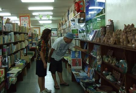 20080725-okinawadoutennaiDSCF0139.jpg