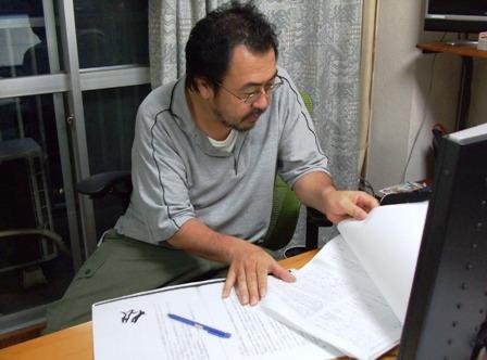 20080807-damedasiDSCF0325.jpg