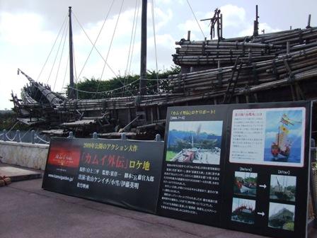 撮影用の船