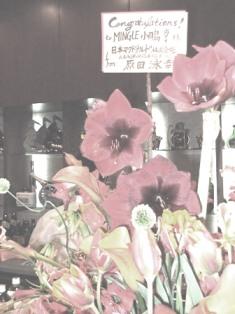 ドライフラワー風にアレンジした花束