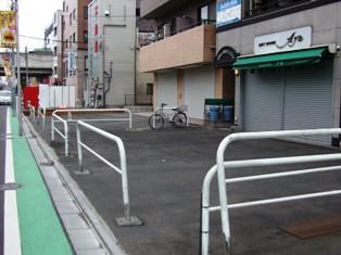 道路拡張用地