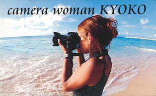 KYOKOさんの名刺