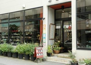 久高民藝店