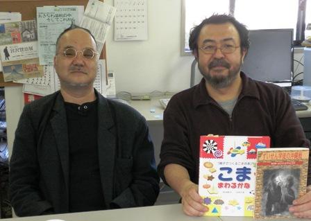 成井俊美さんと(ウチナームコのツーショット)
