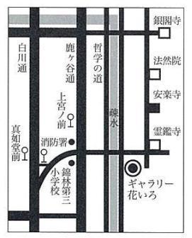 """""""ギャラリー花いろ""""アクセスマップ"""