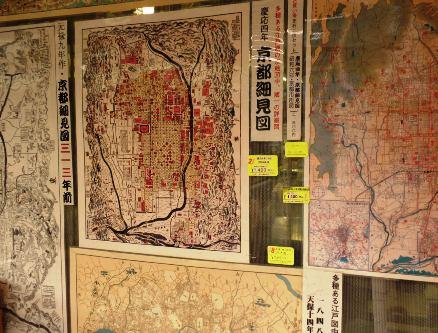 京都の古地図