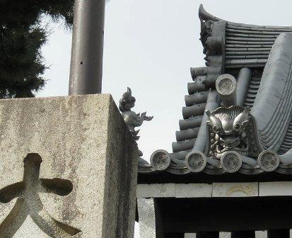 相國寺の鬼瓦