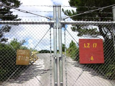 N-4の入口