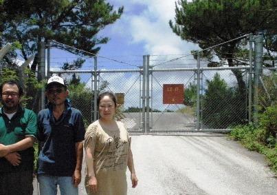 N-4ゲート前の高山正樹と富久さんと宇夫方路