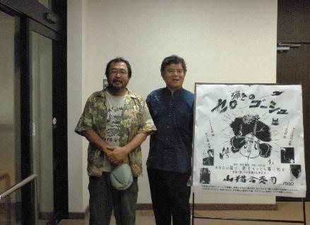 高山正樹と恩納小・中学校の校長先生