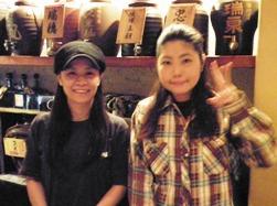 立村彩子さんと玉城敏江さん