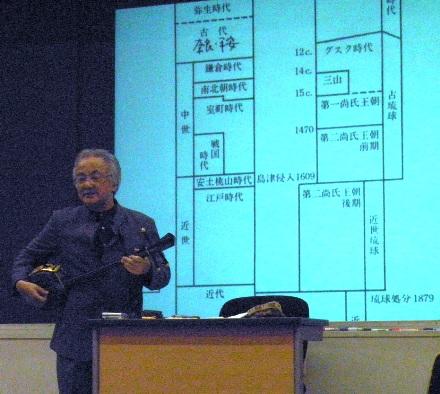 講義で三線を弾く新城亘先生