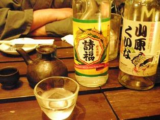 ボトル2本とカラカラとオチョコとグラス