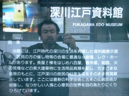 深川江戸資料館の案内板を写す