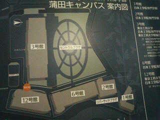 蒲田キャンパス案内図