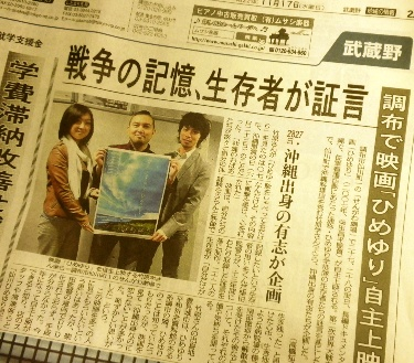 11月17付の東京新聞