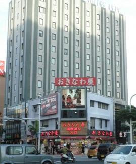 新しいホテル