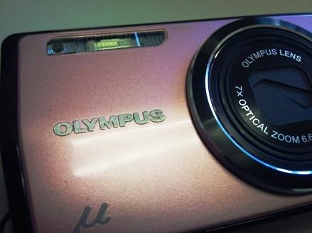 XPERIAの内臓カメラで撮影したデジカメ