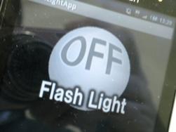 ダウンロードしたフラッシュライト