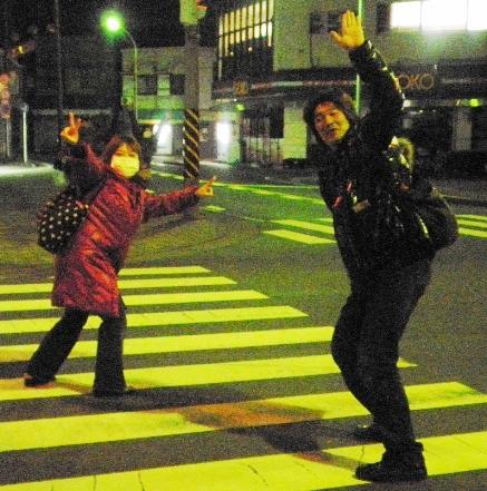 神野美奈実さんと石山海くん