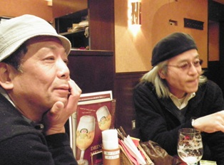 斉藤哲夫と智内好文